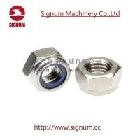 China Performance and Characteristics of Railway Lock Nut In China Manufacturer wholesale