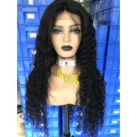 Buy cheap Closure Swiss Lace 490g Ocean Wave Hair Weave from wholesalers
