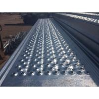 Quality Ringlock scaffold steel plank hot galvanized with forged hook , AS1576 certificate for sale