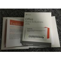 China Computer Microsoft Office Home And Business 2016 Product Key Card Without Media wholesale