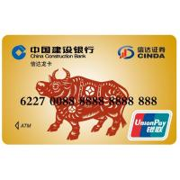 Quality Credit Card Size  UnionPay Card Produced Professional for bank ATM Cards for sale