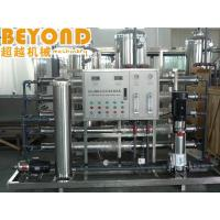 China RO Reverse Osmosis Drinking Water Treatment Systems for All Kinds of Beverage wholesale