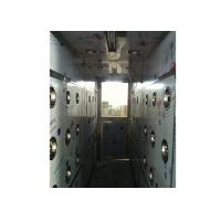 Quality Intelligent Pharmacy Cleanroom Air Shower System Of Cold-Rolled Steel Plate for sale