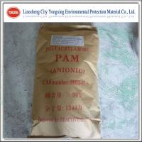 China first class Polyacrylamide for oil drilling wholesale