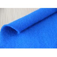 "China Morden Designer Soft Textile Merino Wool Jersey Knit Fabric 57 /59"" Width wholesale"