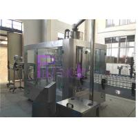 Buy cheap PLC Monoblock Filling Plant from wholesalers