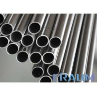 China ASTM B622 Nickel Alloy Tube For Chemical Environments , Alloy G-35 / UNS N06035 Seamless Tubing wholesale
