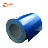 China 8000series Color Coated Aluminum Coil wholesale