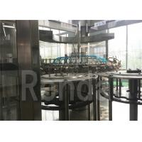 20000 BPH 10KW Drink Water Bottling Machine Small Bottle Water Filling machine