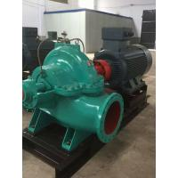 China Horizontal Split Volute Centrifugal Slurry Pump, cast iron single-stage centrifugal pump on sale