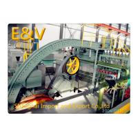 Quality 8mm Copper Rod Casting Machine / Big Capacity Continuous Caster For Copper Rod for sale
