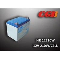 Quality 12V 55AH HR Series High Rate Discharge Battery Rechargeable For Power Supply for sale