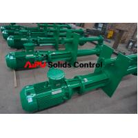 Quality HDD mud recycling shale shaker slurry pump for sale at Aipu solids control for sale