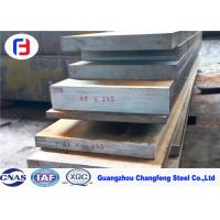 China Cold Work Mold Steel Plate 1.2379 / D2 / SKD11 For Making Cutting Tools wholesale