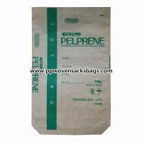 China Three Plies Kraft Paper Multiwall Paper Bags wholesale