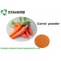 China 100% Pure Vegetable Extract Powder , Organic Carrot Juice Powder With Vitamin B1 wholesale