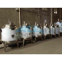 1000litres Sanitary Chemical Liquid Mixing Tank (ACE-JGB-3)