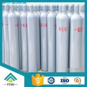 China Iron Metallurgy Gas CO Gas Carbon Monoxide wholesale