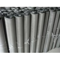 China 304 316 20Mesh Plain Woven Stainless Steel Wire Mesh on sale