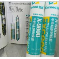 China Neutral Cure One Part Transparent Silicone Sealant Adhesive Flame - Retardant wholesale