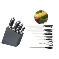 China Seven Pc Top Rated Knife Block Sets Ergonomic And Comfortable Grip wholesale