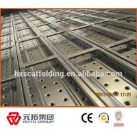 China New Catwalk Scaffolding Metal Planks with Hook 50mm or 43mm wholesale