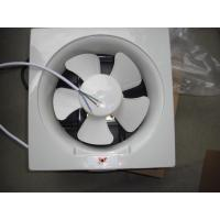 China 10 Inch/12 Inch Custom Quality Wall Ventilation/Exhausting Fan with Plastic Cover wholesale