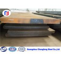 China Cold Work High Speed Tool Steel M2 / 1.3343 For Making Various Cutters wholesale