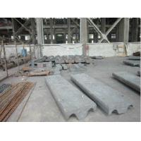 China Pearlitic Cr-Mo Alloy Steel SAG Mill Liners Castings wholesale