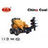 China Skid Steer Stump Grinder Agricultural Machines 23HP Garden Stump Grinder Agriculture Equipment wholesale