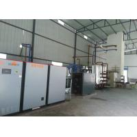 China Skid Mounted Cryogenic Air Gas Separation Plant , Nitrogen Production Plant / Equipment wholesale