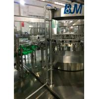 China 4200 * 3000 * 2400mm Purified Water Filling Machine With 50 Filling Heads wholesale