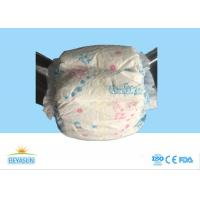 Buy cheap Breathable Chemical Free Infant Baby Diapers  Disposable With Magic Tapes from wholesalers