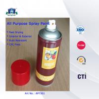 Quality All Multi Purpose Spray Paint , Colorful Acrylic Spray Paint 400ml for sale