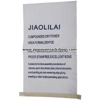 China Custom Laminated Woven Polypropylene Multiwall Paper Bags Sacks for Dry Powder Urea wholesale