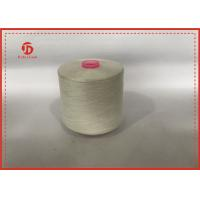China 20/2 20/3 40S/2 50S/2 Raw white 100% spun polyester yarn for sewing thread wholesale