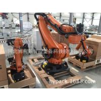 Buy cheap Kuka robot arm from wholesalers