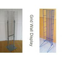 China Universal 1 Space Metal Floor Display Stands With Single Or Double Sides on sale