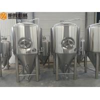China 2 Bars Beer Fermentation Tanks Stainless Steel Material Double Jacket wholesale