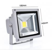 China 20W Flood Light LED Outdoor Lighting COB Lamp 2 years warranty wholesale
