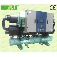 China R407C / R134A Cooling Water Chiller Industrial CE Certification Perfect Cooling wholesale