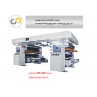 China High speed solventless laminating machine price for paper, bopp,PET, aluminum foil wholesale