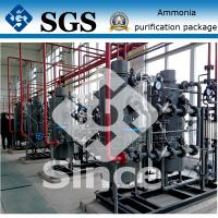 China Liquid Ammonia Cracker Unit Gas Purification System For Heat Treatment wholesale