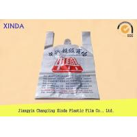 China T-shirt custom printed plastic recyclable bags packaging on rolls waterproof wholesale