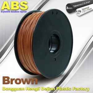China High Strength ABS 3D Printer Filament 1.75mm /  3.0mm 732C Brown 1kg / Spool Filament wholesale