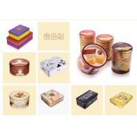 China Colored Custom Packaging Boxes Cream Cookies Storage Tin With Transparent Window wholesale