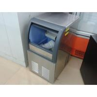 Quality Silver 54kg Ice Cube Making Machine 50hz With Self Cleaning Water System for sale