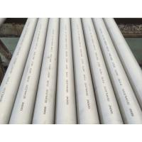 China Stainless Steel Seamless Pipes , ASTM A312 / A312M-2013a TP317 / TP317L / TP317LN / 1.4438 / EN10204-3.1 wholesale