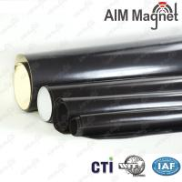 China strong flexible magnet for sale wholesale