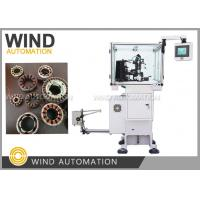 BLDC Winding Machine For Winding Stator Of 12 Pole 800W to 2000W